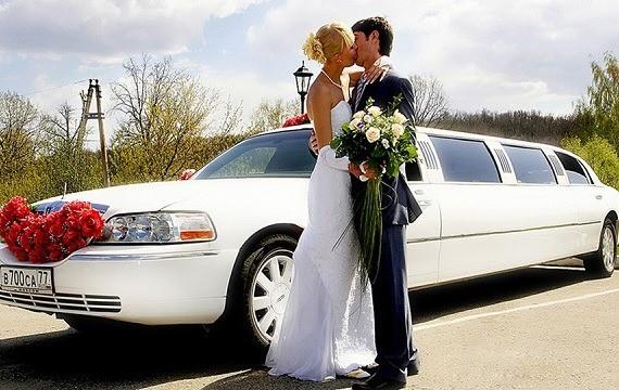 atributos de boda rusa