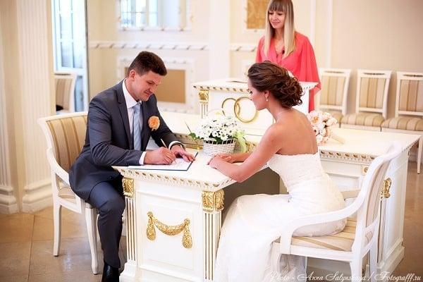 ceremonia de boda rusa