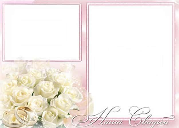 Ramo rosas blancas con alianzas de boda